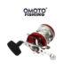 OMOTO CHIEF 6000 CS ROJO 7
