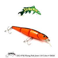 EG-079J Flying Fish Joint 110 Color # SM26