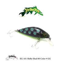 EG-161 Shifty Shad 60 Color # GG