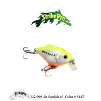 EG-099 fat Sunfish 40 Color # 513T