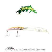 EG-143A Twin Minnow A Color # 70T