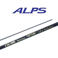 alps-2-6-chic