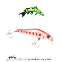 EG-125D Archback 80 Color # 616F
