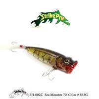 SH-002C Sea Monster 70 Color # 883G