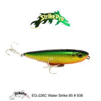 EG-226C Water Strike 85 # 938